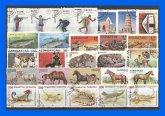 50 verschiedene Briefmarken GUS (Gemeinschaft unabhängiger Staaten)