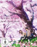 I want to eat your pancreas Limited Edition
