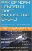 Ark of Noah landed in Tibet - Loss of Atlantis Tripura - Beginning of Indus Valley Civilisation : Mahavatar Babaji (eBook, ePUB)