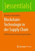 Blockchain-Technologie in der Supply Chain (eBook, PDF)