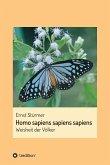 Homo sapiens sapiens sapiens (eBook, ePUB)