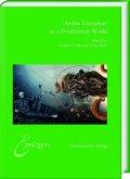 Arabic Literature in a Posthuman World