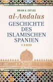 al-Andalus (eBook, ePUB)