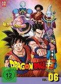 Dragonball Super - 5. Arc: Universum-Turnier - Box 6 - Epi. 77-95