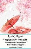 Kisah Hikayat Tongkat Nabi Musa AS Melawan Tongkat Penyihir Firaun Edisi Bahasa Inggris (eBook, ePUB)