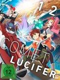 Comet Lucifer - Complete Edition: Episode 01-12 DVD-Box
