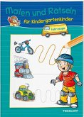 Malen und Rätseln für Kindergartenkinder. Fahrzeuge