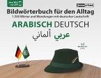 Bildwörterbuch für den Alltag Arabisch-Deutsch (Mängelexemplar)