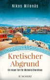 Kretischer Abgrund / Michalis Charisteas Bd.2 (eBook, ePUB)