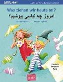 Was ziehen wir heute an? Kinderbuch Deutsch-Persisch/Farsi