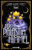 Der Palast im Himmel / Howl-Saga Bd.2 (eBook, ePUB)