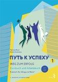 Weg zum Erfolg 1 - Russisch für Alltag und Beruf