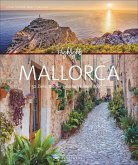 Highlights Mallorca
