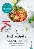 Last Minute Abendessen (eBook, ePUB)