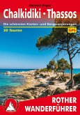 Chalkidiki - Thassos (eBook, ePUB)