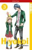 Hiyokoi 03 (eBook, ePUB)