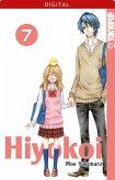 Hiyokoi 07 (eBook, ePUB)