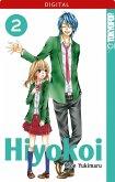 Hiyokoi 02 (eBook, ePUB)