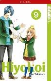 Hiyokoi 09 (eBook, ePUB)