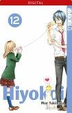 Hiyokoi 12 (eBook, ePUB)