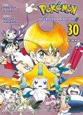 Smaragd / Pokémon - Die ersten Abenteuer Bd.30