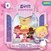 04: Mal groß, mal klein / Die Schnitzeljagband / Lila Fischlein / Supertolle Freunde (MP3-Download)