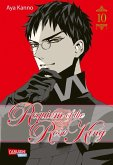 Requiem of the Rose King Bd.10