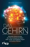 Das Gehirn (eBook, ePUB)