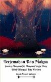 Terjemahan Dan Makna Surat 19 Maryam (Siti Maryam) Virgin Mary Edisi Bilingual Lite Version