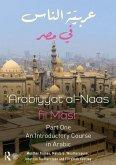 Arabiyyat al-Naas fii MaSr (Part One) (eBook, ePUB)