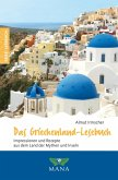 Das Griechenland-Lesebuch (eBook, ePUB)