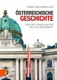 Österreichische Geschichte (eBook, PDF)