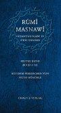Masnawi -- Gesamtausgabe in zwei Bänden