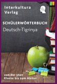 Schülerwörterbuch Deutsch-Tigrinya