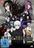 Tokyo Ghoul:re - Limited Edition mit Sammelbox Limited Edition