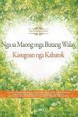 Nga sa Maong mga Butang Walay Kasugoan nga Kabatok
