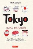 Tokyo Travel Sketchbook (eBook, ePUB)
