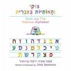 Tsuki and The Hebrew Alphabet (eBook, ePUB)