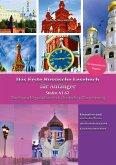 Das Erste Russische Lesebuch für Anfänger (eBook, ePUB)