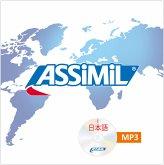 ASSiMiL Japanisch ohne Mühe, MP3-CD / Assimil Japanisch ohne Mühe 1
