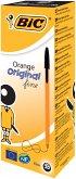 BIC Kugelschreiber Orange Original fine 0.35mm schwarz, 20er Set