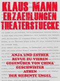 Erzählungen und Theaterstücke (eBook, ePUB)