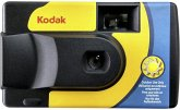 Kodak Daylight SUC 27+12