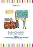 Das Erste Touristische Lesebuch für Anfänger (eBook, ePUB)