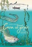 The Book of Eels (eBook, ePUB)
