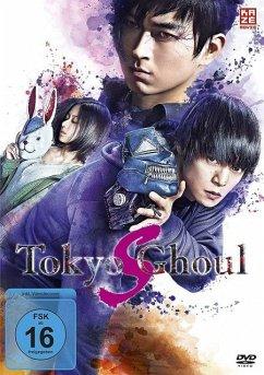 Tokyo Ghoul S