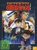 Detektiv Conan - 23. Film: Die stahlblaue Faust Limited Edition