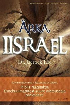 Ärka, Iisrael(Estonian) - Jaerock, Lee