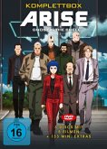 Ghost in the Shell - ARISE: Komplettbox DVD-Box