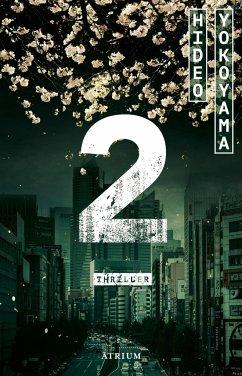 2 - Yokoyama, Hideo